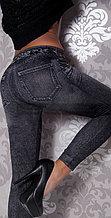 Легинсы под черную джинсу