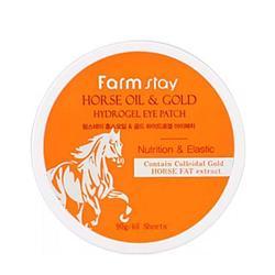Farmstay гидрогелевые патчи (маски) для кожи вокруг глаз на экстракте жира лошади и коллоидно, шт 033430