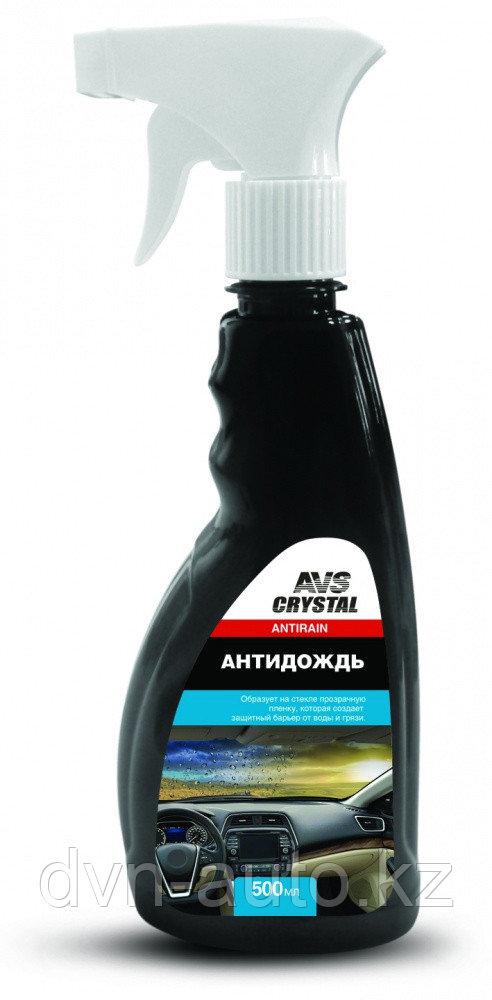 Антидождь (триггер) 500 мл AVS AVK-073