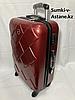 """Средний пластиковый дорожный чемодан на 4-х колесах""""Longstar"""" Высота 65 см, ширина 41 см, глубина 22 см."""