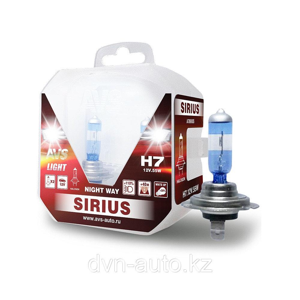 Галогенная лампа AVS SIRIUS/NIGHT WAY/ PB H7.12V.55W-2шт.