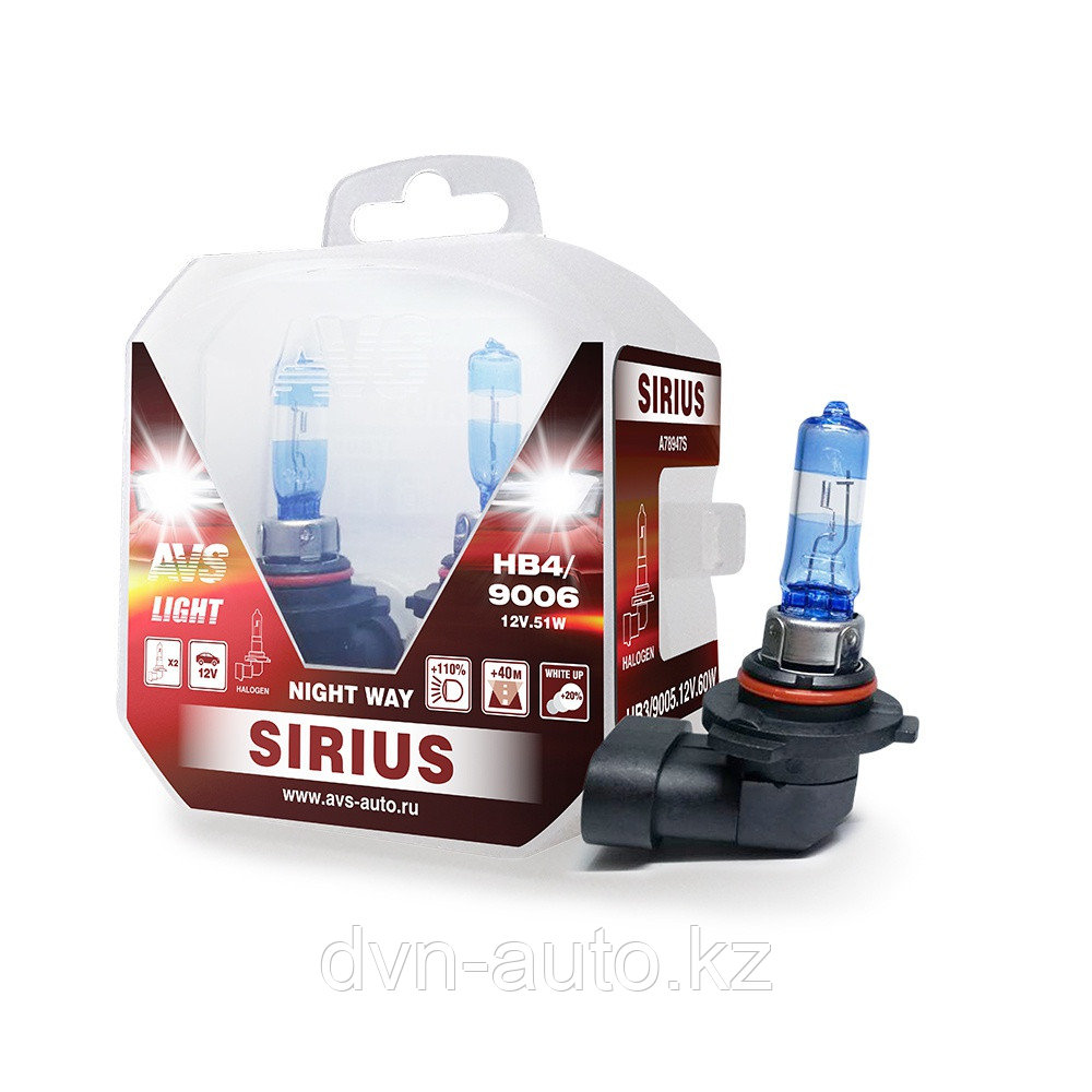 Галогенная лампа AVS SIRIUS/NIGHT WAY/ PB HB4/9006.12V.55W-2шт.
