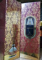 Аромадиффузор с палочками Attar Collection Hayati 100 ml, Эмираты, фото 1