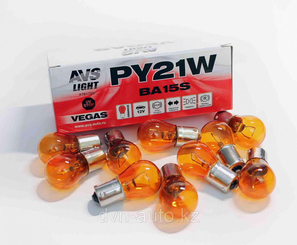 "Лампа AVS Vegas 12V. PY21W(BAU15S)""orange"" BOX(10 шт.) смещ.штифт"