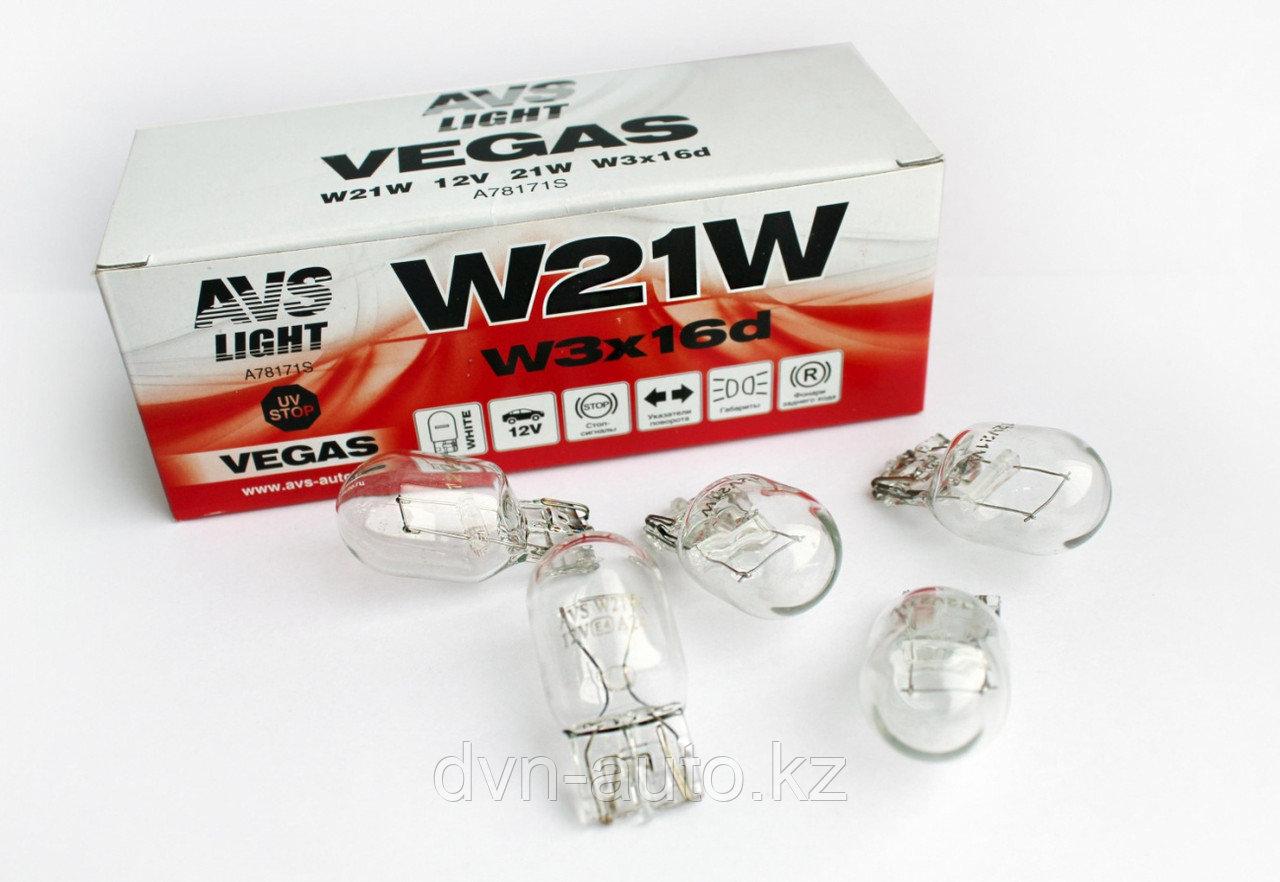 Лампа AVS Vegas 12V. W21W(W3x16d) BOX(10 шт.)  цена за 1 шт.