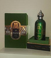ОАЭ Парфюм Attar Collection Al Rayhan, 100 мл