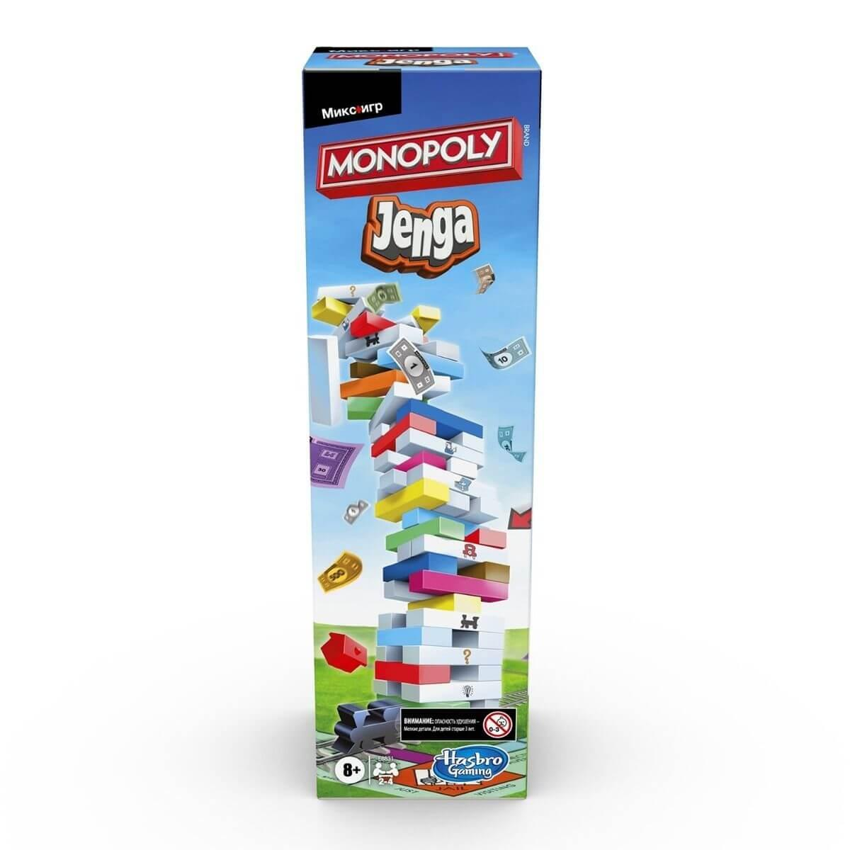 Hasbro: Монополия - Дженга