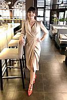 Женское осеннее бежевое нарядное платье MEDIUM 5238 беж 42р.