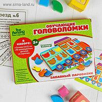 Развивающая головоломка «Забавный паровозик» (основа+40 элементов)