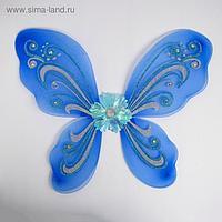 Карнавальные крылья «Бабочка», цвет синий