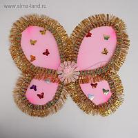 Карнавальные крылья «Бабочка», цвет розовый