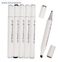 Набор маркеров Superior, профессиональные, двусторонние, 6 штук, 6 цветов, оттенки серого, MS-888