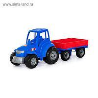 Трактор с прицепом синий (в сеточке)