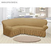 Чехол для мягкой мебели угловой диван 3-х местный 6083, трикотаж, 100%пэ,