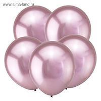 """Шар латексный 12"""", зеркальный, хром, набор 50 шт., цвет розовый"""