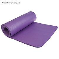 Коврик для йоги 183 х 61 х 1,5 см, цвет фиолетовый