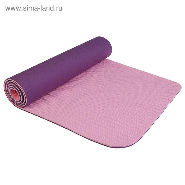 Коврик для йоги 183 × 61 × 0,8 см, двухцветный, цвет фиолетовый - фото 1