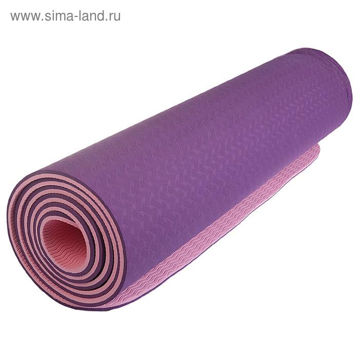 Коврик для йоги 183 × 61 × 0,8 см, двухцветный, цвет фиолетовый - фото 2