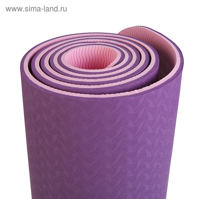 Коврик для йоги 183 × 61 × 0,8 см, двухцветный, цвет фиолетовый - фото 3