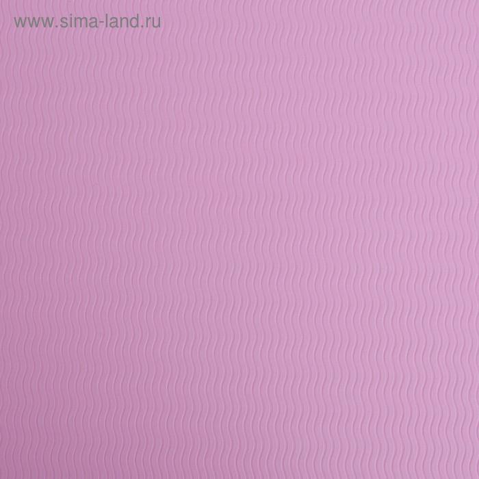 Коврик для йоги 183 × 61 × 0,8 см, двухцветный, цвет фиолетовый - фото 4