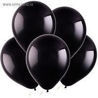 """Шар латексный 5"""", водные бомбочки, пастель, набор 100 шт., цвет чёрный"""