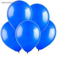 """Шар латексный 5"""", водные бомбочки, пастель, набор 100 шт., цвет синий"""