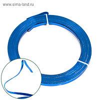 Проволока бонсайная плоская,5 мм x 5 м, синий