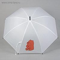 Зонт детский «Мишка-задира», белый, r= 52 см