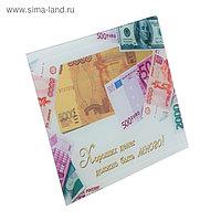 """Купюра 5000 рублей в рамке """"Денег должно быть много!"""", 18 х 14 см"""