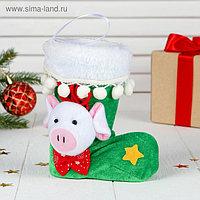 Подарочная упаковка «Сапожок», со свинкой и звёздочкой, вместимость 150 г, цвета МИКС