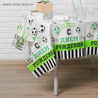 Скатерть «С днём рождения», футбол, прозрачная, 130х200 см