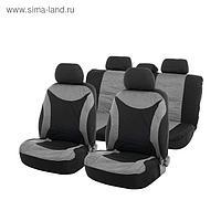 Авточехлы TORSO Premium универсальные, 8 предметов, чёрно-серый AV-25