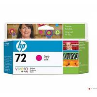 Картридж HP C9372A №72 Vivera пурпурный HP T1100/Т1100ps/Т610