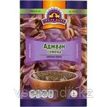 Аджван семена, Индиан базар, 75гр