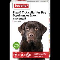 FLC Dog (Diaz Dog) – Ошейник от блох и клещей для собак зеленый, 65 см