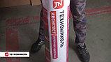 Самоклеящаяся рулонная черепица  серия Чешуя Коричневый, фото 8