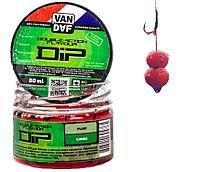 Дип VAN DAF 80мл (VD-098=Скопекс)