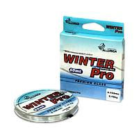Леска монофильная ALLVEGA WINTER PRO CLEAR (VD008145=0,085мм 0,98кг Clear)
