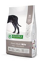 457417 Nature s Protection Maxi Adult, сухой корм для взрослых собак крупных пород, уп.4 кг.