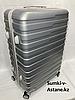 """Большой пластиковый дорожный чемодан на 4-х колесах""""Longstar"""".Высота 73 см, ширина 49 см, глубина 29 см."""