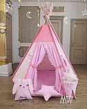 Вигвам для принцесс.  Домики для детей., фото 2