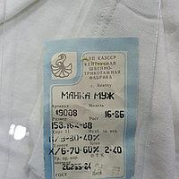 Майка мужская . производство СССР