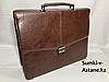 Деловой кожаный мужской портфель Cantlor. Высота 32 см, длина 40 см, ширина 9 см.