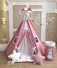 Вигвам для принцесс.  Домики для детей.
