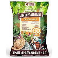 Грунт питательный универсальный 10, 20, 40 литров