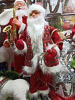 """Музыкальная фигура """"Дед Мороз"""" 1 метр"""