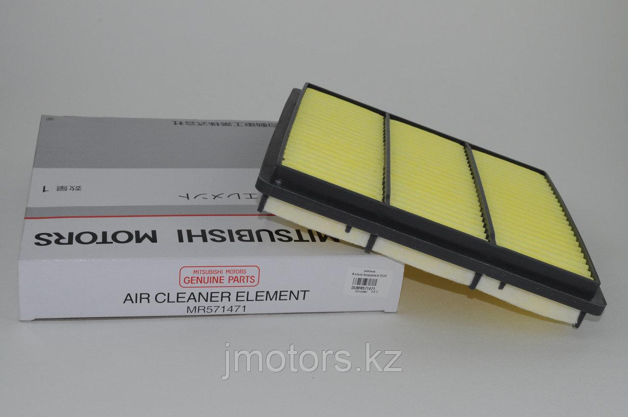 Фильтр воздушный дубликат MR571471 K96
