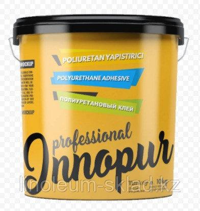 Клей для газона двухкомпонентный Innopur 9 кг (1 кг отвердитель)