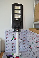 Уличный светодиодный консольный светильник на солнечных батареях 90Вт