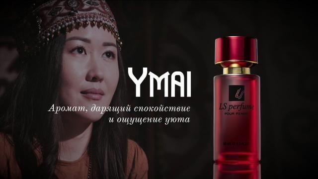 Парфюм Ymai 15 ml. Национальный аромат